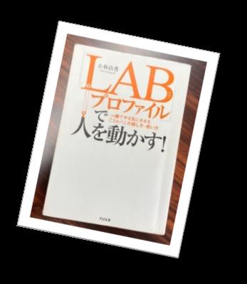 10月号_よつば図書02