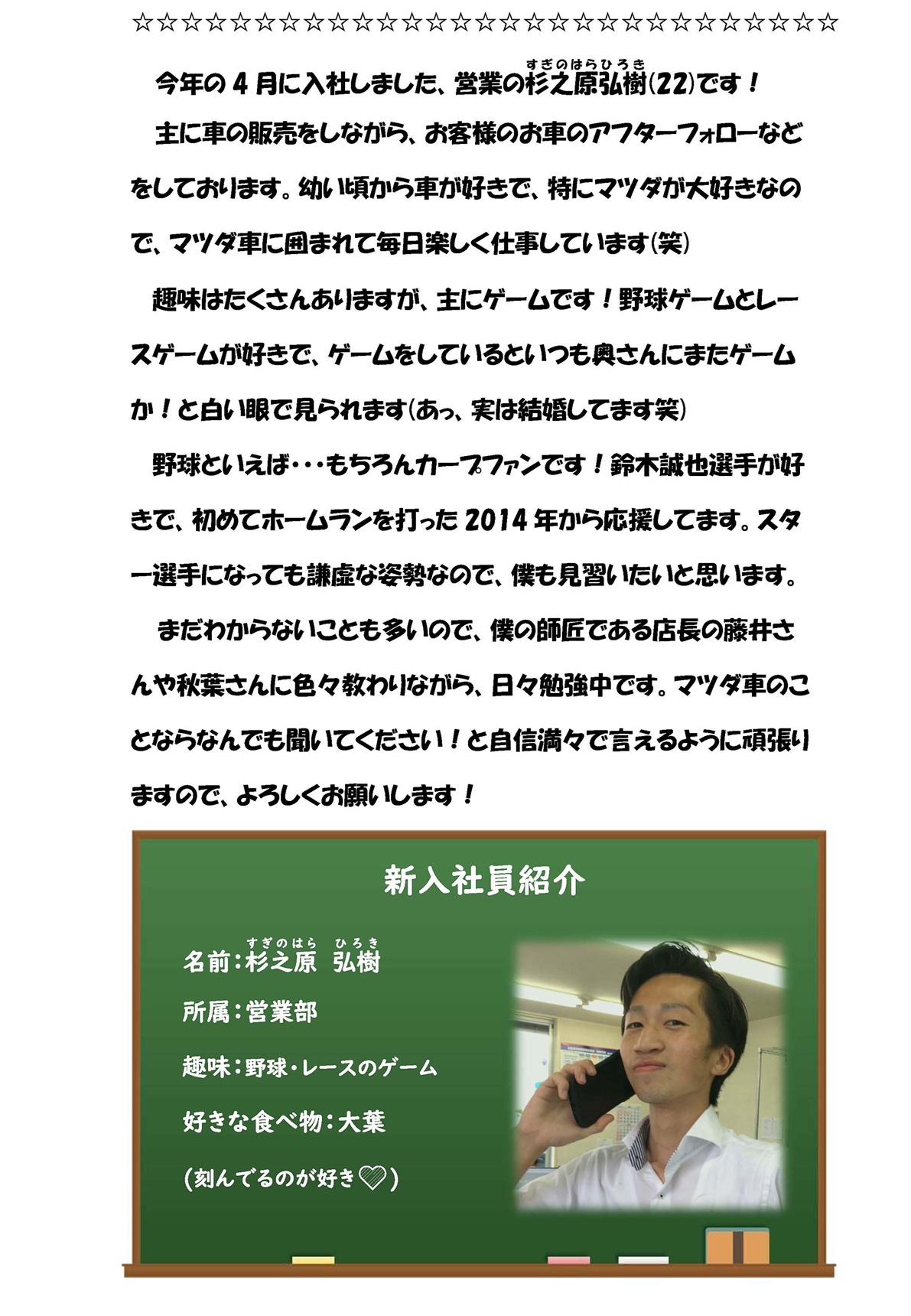 7月号_ワク楽委員会コラム03