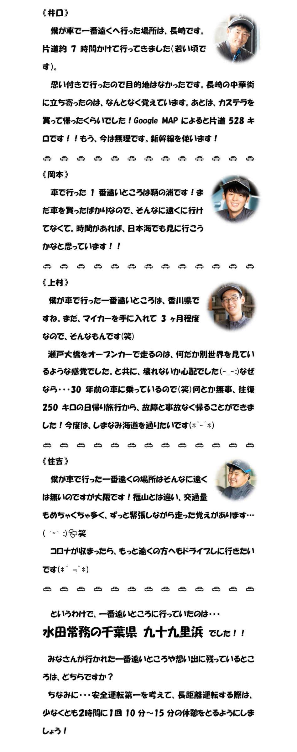 9月号_サービス02